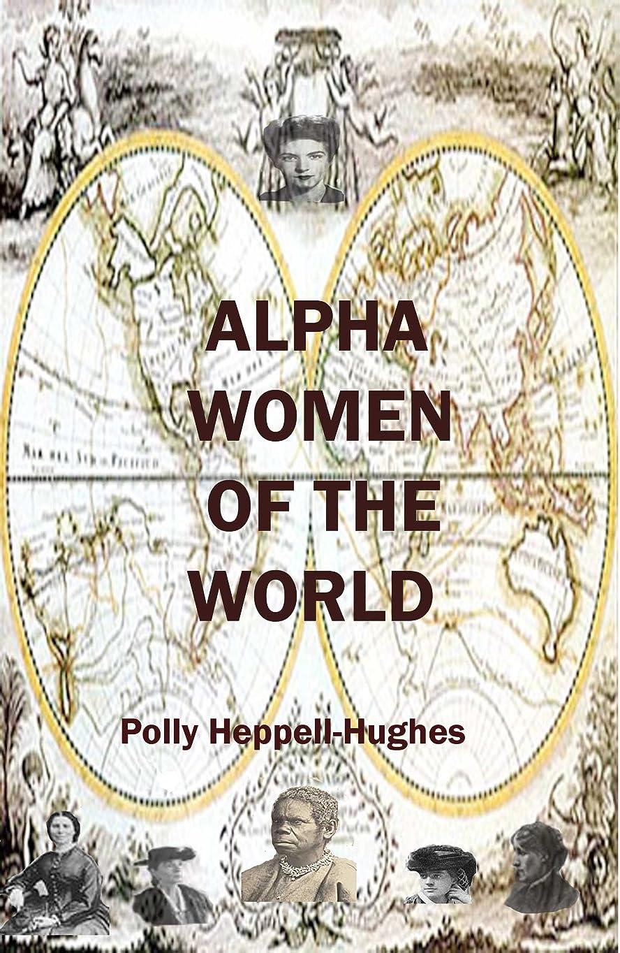 櫛歌縫うALPHA WOMEN OF THE WORLD: THE FEMALES WHO PROVED BARON de COUBERTIN WAS WRONG (English Edition)