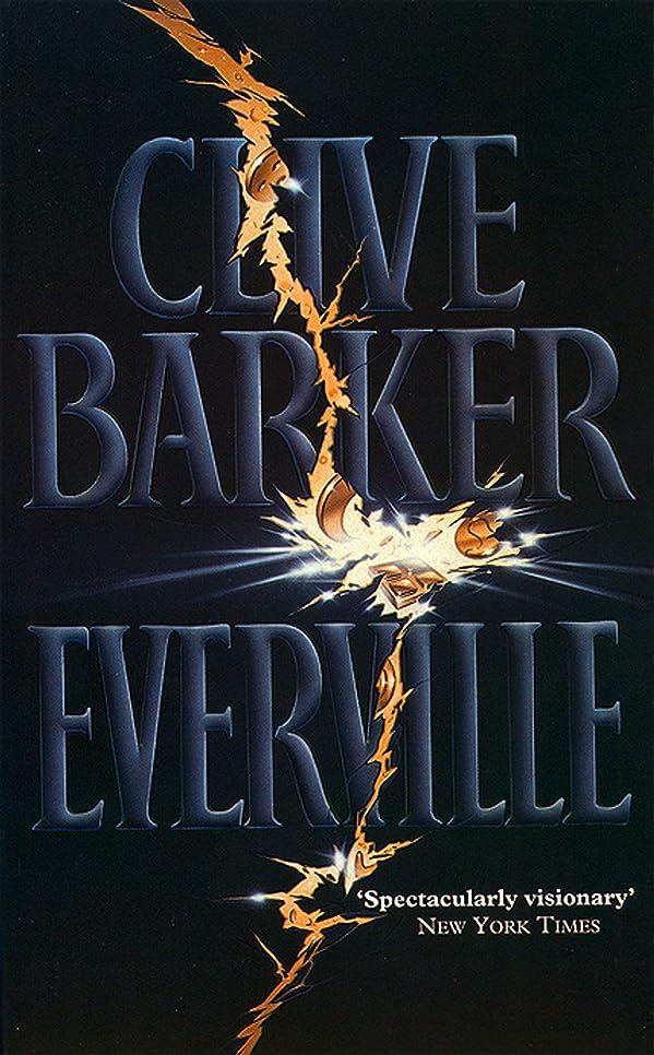 形状俳句コジオスコEverville: The Second Book of the Art (English Edition)