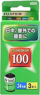 FUJIFILM カラーネガフイルム フジカラー 100135 FUJICOLOR 100-R 24EX 3SB