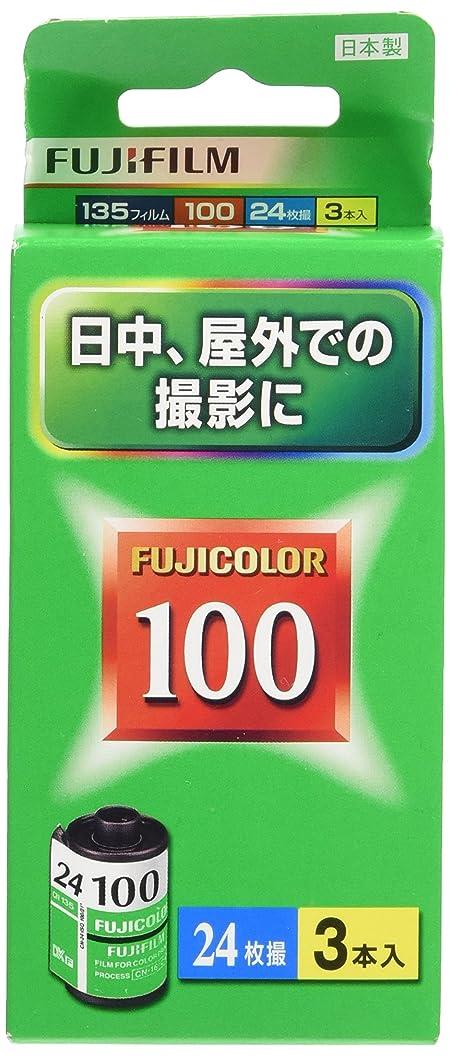 興奮する財政ふざけたFUJIFILM カラーネガフイルム フジカラー 100135 FUJICOLOR 100-R 24EX 3SB