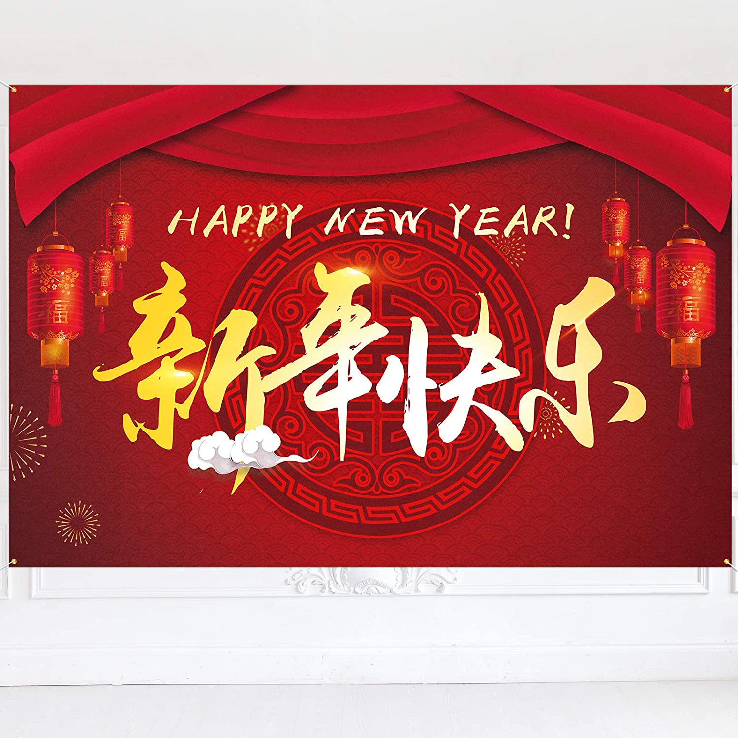 PAKBOOM Chinese Happy New Excellence Washington Mall Year Background Banner 2021 - Backdrop