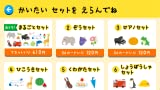 Immagine 2 gakken karuta word match