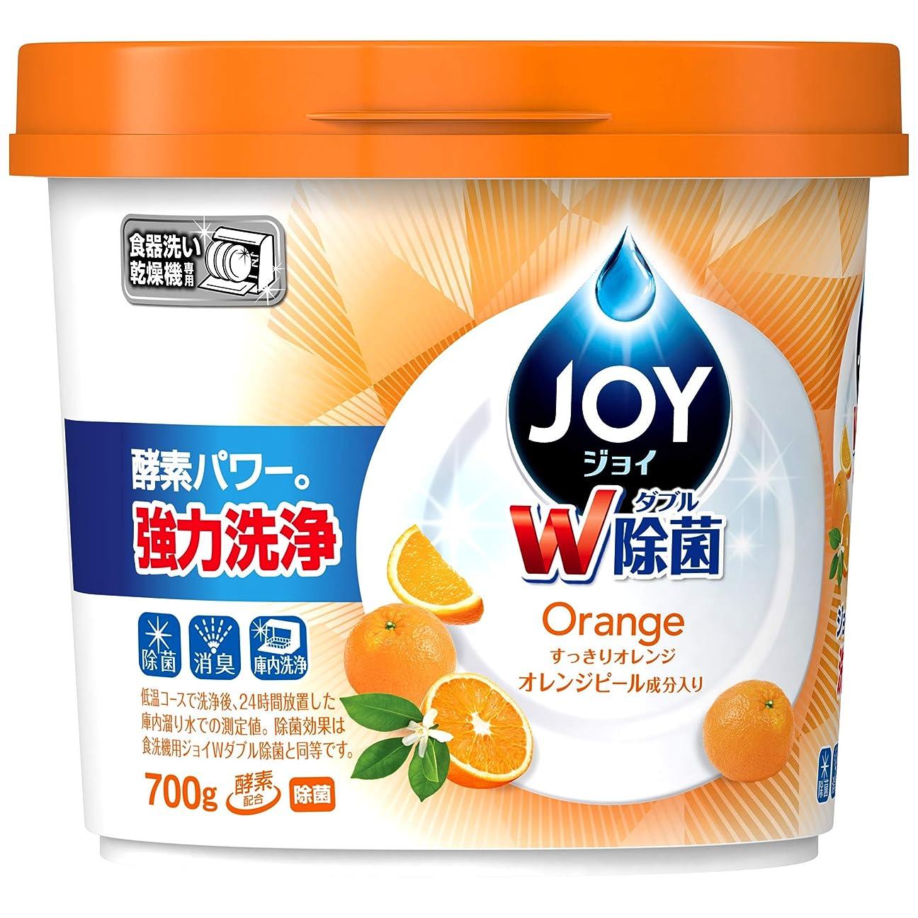 神の戸棚誇り食洗機用ジョイ 食洗機用洗剤 オレンジピール成分入り 本体 700g
