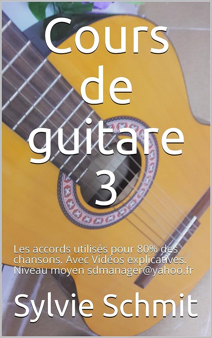 シールおじさん顕現Cours de guitare 3: Les accords utilisés pour 80% des chansons. Avec Vidéos explicatives. Niveau moyen   sdmanager@yahoo.fr (French Edition)