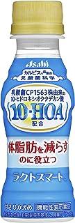 アサヒ飲料 「ラクトスマート」 100ml ×30本 [機能性表示食品]