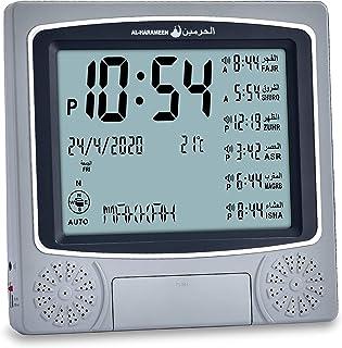 ساعة طاولة للتذكير بالاذان من الحرمين Ha-4010