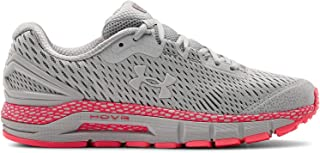Under Armour womens HOVR Guardian 2