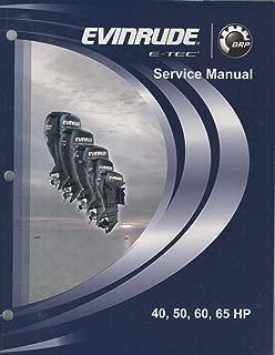 2008 EVINRUDE E-TEC OUTBOARD 40,50,60,65 HP SERVICE MANUAL P/N 5007525 (504)