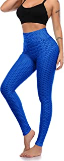 Cheapestbuy Women's High Waist Yoga Pants Workout Ruched Butt Lifting Stretchy Leggings Tummy Control Sportwear