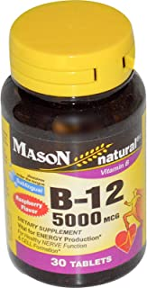 2 Pack Special of MASON NATURAL B-12 5000 MCG SUBLINGUAL TABLETS 30 per bottle