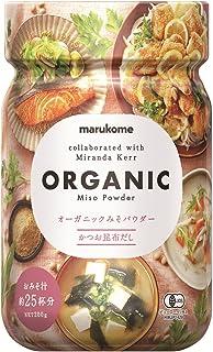 Marukome Organic Miso Powder colaborado con Miranda Kerr Awase sabor dashi