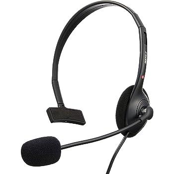 BUFFALO 片耳ヘッドバンド式ヘッドセット USB接続