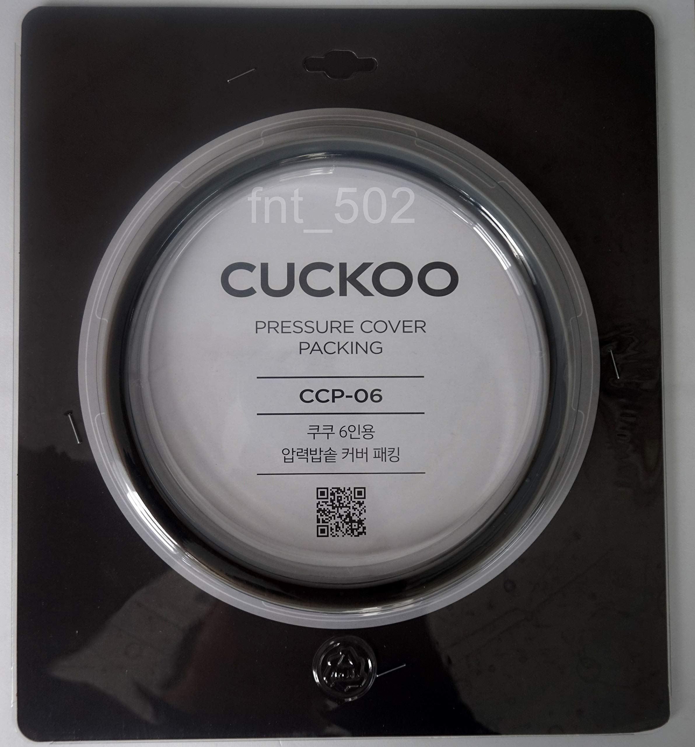 Cuckoo Pressure Cover Packing Replacement Ring | CCP-06