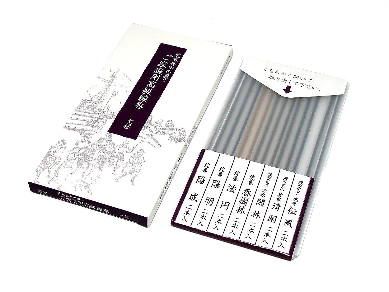よろめく考案する情熱gyokushodo Japanese Agarwood Incense Stick Sampler?–?5.5インチ?–?7種類2?Sticks各?–?日本製?–?Aloeswood?–?Oud