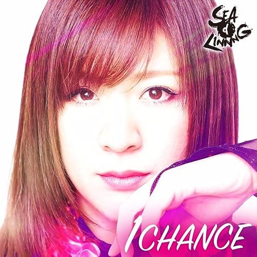 1 CHANCE -中島安里紗のテーマ曲-