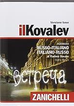 Permalink to Il Kovalev. Quarta edizione PDF