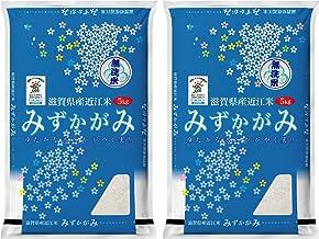 【令和元年産】 滋賀県産 特別栽培米 無洗米 みずかがみ 10kg (5kg×2袋) 【環境こだわり農産物】【ハーベストシーズン】【精米】 【HARVEST SEASON】