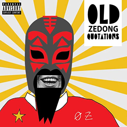 Red Ninja Turtle [Explicit] by Old Zedong on Amazon Music ...
