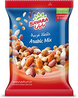 Bayara Arabic Mix, 300 gm