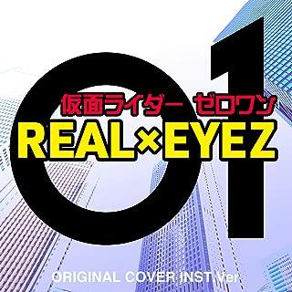 仮面ライダー ゼロワン REAL×EYEZ ORIGINAL COVER INST.Ver
