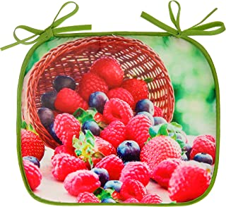 IH CASADECOR Berries Basket Multicolor