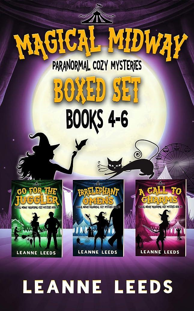 驚くばかりヒステリックと組むMagical Midway Paranormal Cozy Mysteries Books 4-6 (English Edition)