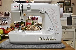 ジャノメ電子制御ミシン(最新モデル テレビショッピング限定商品)サイドカッター&24色糸&安心の2年保証付