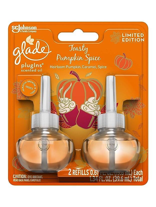 モード火山学動詞【glade/グレード】 プラグインオイル 詰替え用リフィル(2個入り) トースティーパンプキンスパイス Glade Plugins Scented Oil Toasty Pumpkin Spice 2 refills 1.34oz(39.6ml) [並行輸入品]