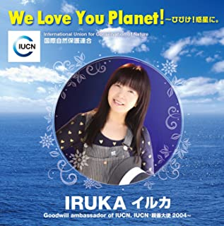 We Love You Planet!