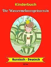 Kinderbuch: Die Wassermelonenprinzessin (Russisch-Deutsch) (Russisch-Deutsch Zweisprachiges Kinderbuch 1) (German Edition)