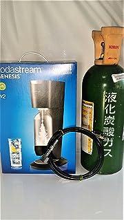 ソーダストリーム ジェネシス(ブラック)本体+炭酸ボンベ5kg+接続ホース(2.5m)セット