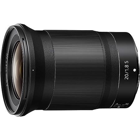NIKON NIKKOR Z 20mm f/1.8 S Ultra Wide Angle Fast Prime Lens for Nikon Z Mirrorless Cameras