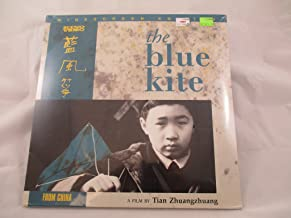 The Blue Kite Movie Laser Disk Widescreen Edition 1994