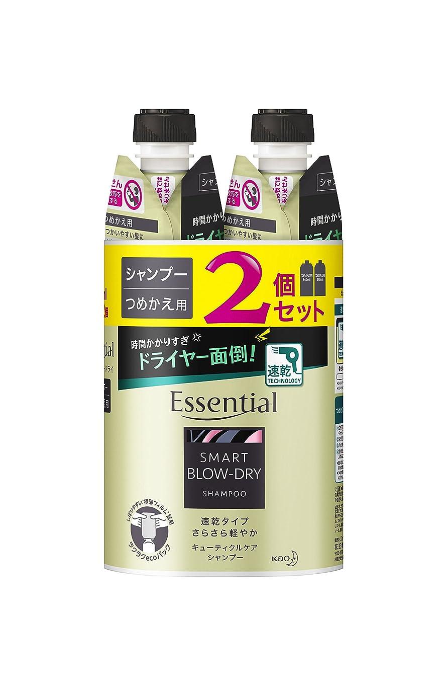 リンク貫入酸【まとめ買い】 エッセンシャル スマートブロードライ シャンプー つめかえ用 340ml×2個