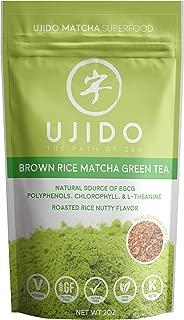 Ujido Brown Rice Matcha 2oz