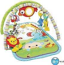 Ginásio Amigos da Floresta 3 em 1, Fisher Price, Mattel