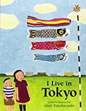 Best i live in tokyo in japanese Reviews