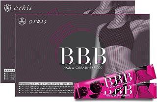 orkis【正規店】 トリプルビー BBB HMB ダイエット サプリ クレアチン 配合 30包1ヶ月分 日本製 2個セット