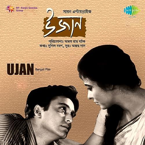 O Piya O Piya (Duet) by Kumar Sanu & Anuradha Paudwal on