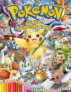 Pokemon JUMBO Coloring Book: 1st Generation: 156 Exclusive Illustrations (Pikabooks)