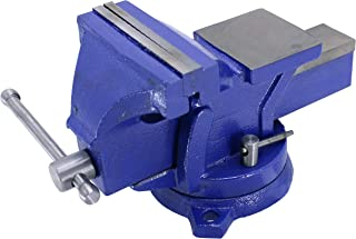 "HFS (R) 5"" Heavyduty Bench Vise Anvil Forged.360 Swivel Locking Base Desktop Clamp.."
