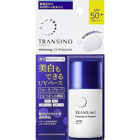 【医薬部外品】トランシーノ薬用ホワイトニングUVプロテクター 化粧下地 30mL