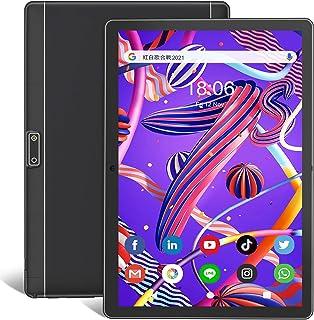 タブレット10.1インチ3G電話対応デュアルSiMスロットとカメラ Wi-Fiモデル オンライン授業タブレットPCタッチスクリーン 4コアAndroid9.0 RAM2GB/ROM32GB 大容量1280*800IPS HDディスプレイBlue...