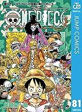 表紙: ONE PIECE モノクロ版 81 (ジャンプコミックスDIGITAL) | 尾田栄一郎