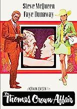 Thomas Crown Affair (1968) [Edizione: Stati Uniti] [Italia] [DVD]