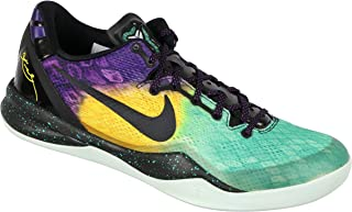 Men's Kobe 8 System Basketball Shoes 14 M US Easter Edition