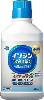 【第3類医薬品】イソジンうがい薬C 480mL