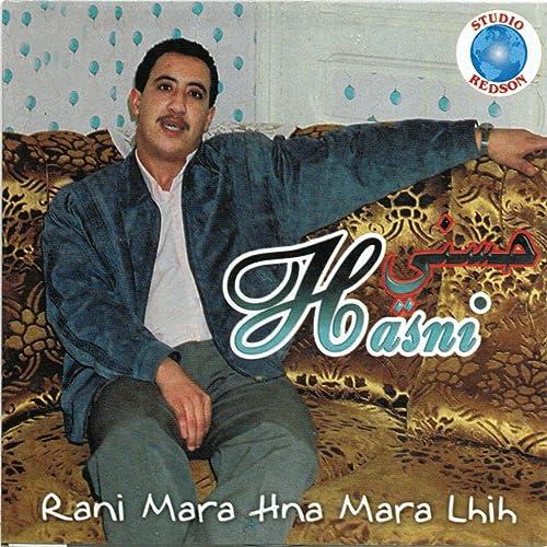 MP3 TÉLÉCHARGER MARA HASNI RANI HNA