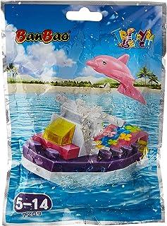 بانباو لعبة تركيب زورق البحر للاطفال ، 23 قطعة ، 7209