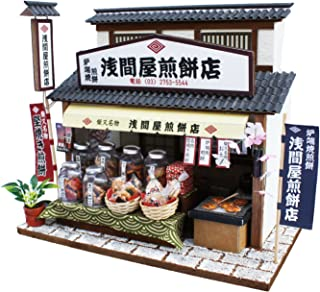 nano japan shop